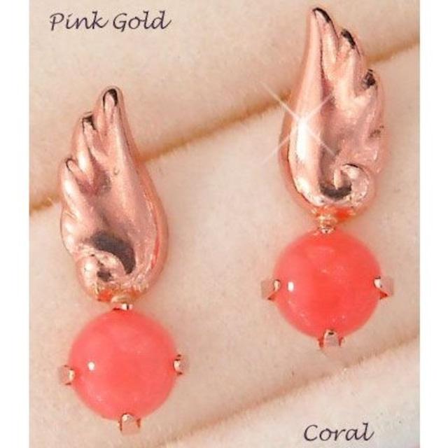 ピアス ピンク サンゴ