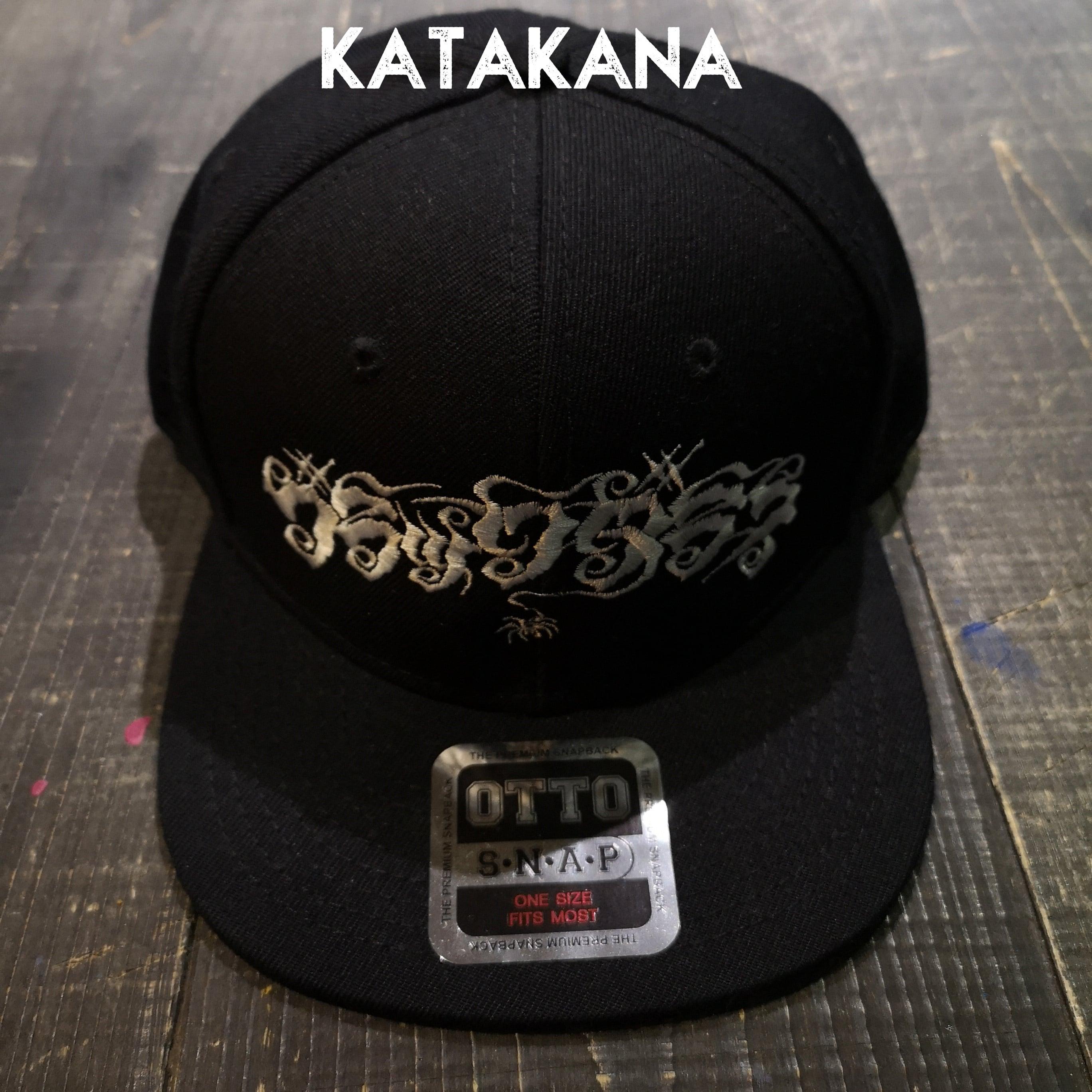 BLACK DALLAS SNAP BACK CAP/BLK Artwork by USUGROW