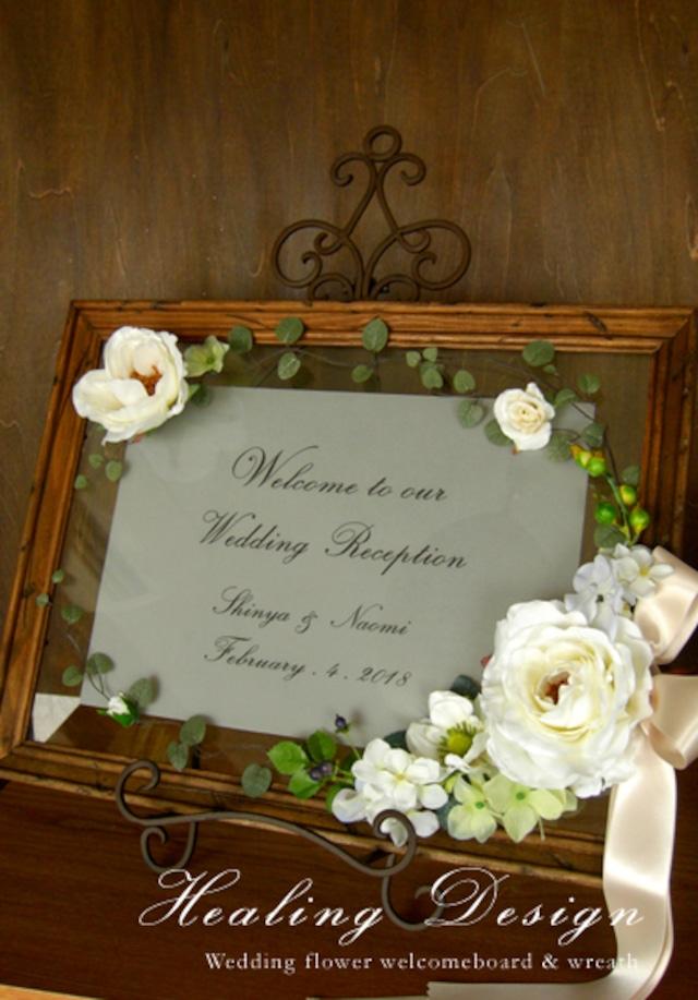 ウェルカムボード(シャビーブラウンフレーム&モダンホワイトローズ)結婚式 アンティーク ガーデンウェディング  / 受注製作