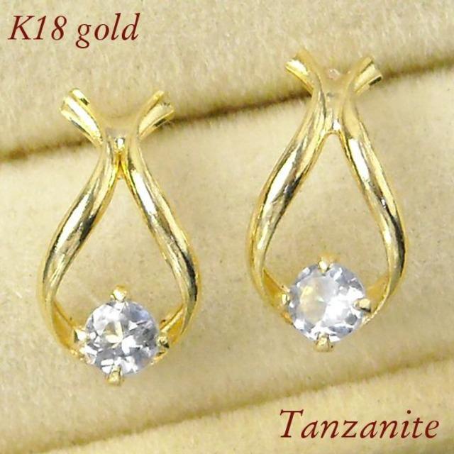 タンザナイト ピアス 馬蹄 18金ゴールド ホースシュー 一粒 k18 レディース 12月誕生石