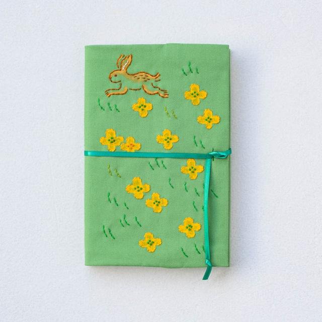 [A(緑地)]みずうちさとみさんの「天然生活手帖用オリジナル手帖カバー」布製【限定2個】