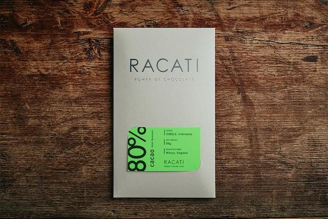 the BAR -Indonesia- Dark Chocolate 80%