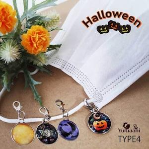 マスクチャーム ハロウィン タイプ  おしゃれな マスク 飾り オバケかぼちゃ 月 ムーン コウモリ フクロウ