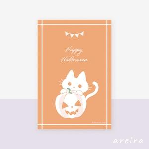 【ハロウィンカード】猫とカボチャのシンプルイラスト