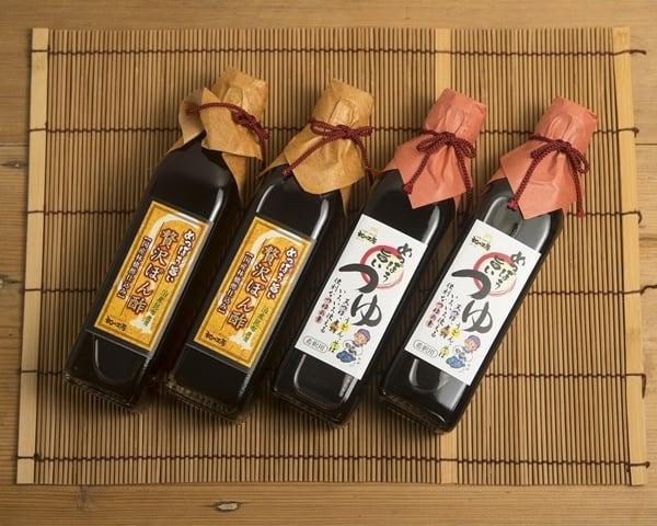 めっぽう旨いつゆ(2本)・贅沢ぽん酢(2本)4本セット