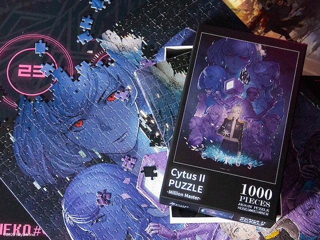 Cytus II ジグソーパズル - Million Master -