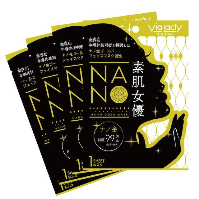 ヴィアラクティ ナノゴールドフェイスマスク「素肌女優」×4枚セット
