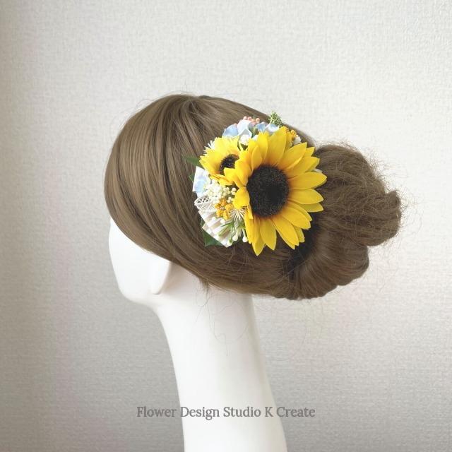 再販:向日葵と水色のお花のヘアクリップ  向日葵 おでかけ 浴衣 イエロー ひまわり 髪飾り