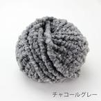 No.6  ウール毛糸【超極太・3色展開】