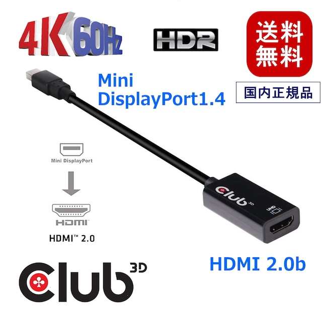 【CAC-1130】Club3D Mini DisplayPort to DVI-D DUAL LINK Active Adapter アクティブアダプタ