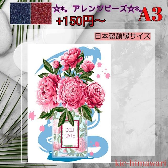 A3(s11194)額縁サイズ・四角★フルダイヤモンドアート