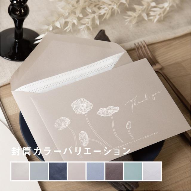 【マスクケース】 封筒タイプ  ポピー(1個:税抜190円)