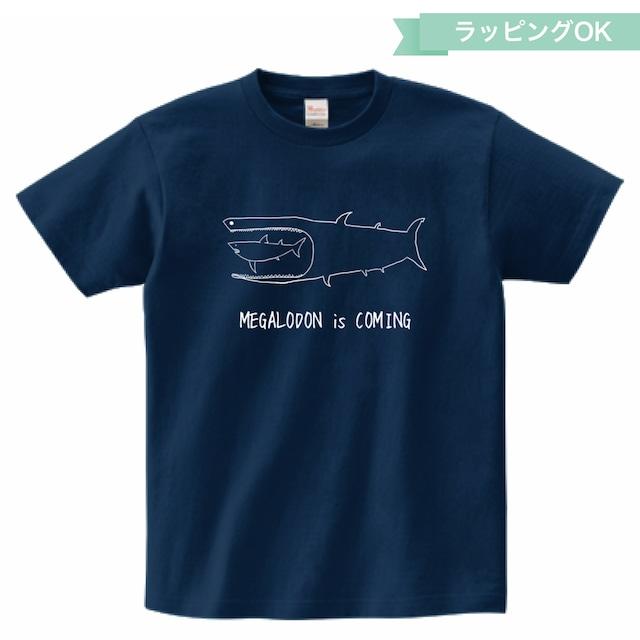 Tシャツ★メガロドン【メトロブルー】