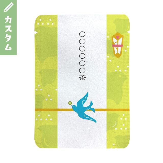 【カスタム対応】青い鳥柄(10個セット)_cg004|オリジナルメッセージプチギフト茶