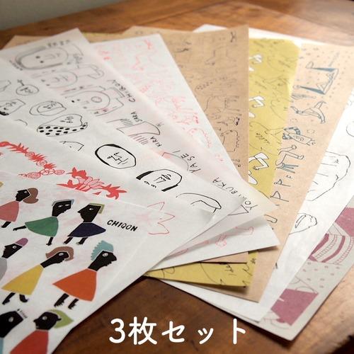 【CHIQON】つつみ紙 3枚セット
