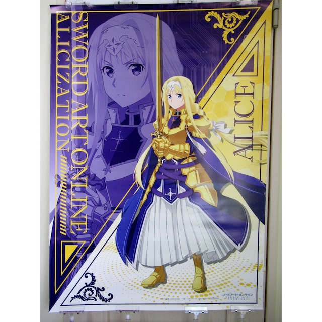 Sword Art Online Alicization Alice Synthesis Thirty - B1 size Anime Poster
