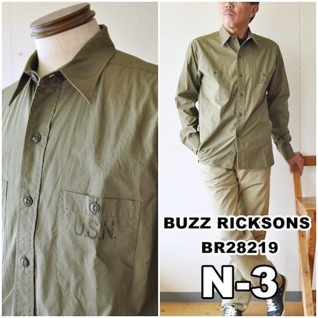 BUZZ RICKSON'S バズリクソンズ  ミリタリーシャツ  N-3 長袖 ポプリン ブロードクロス 綿  BR28219 ユーティリティーシャツ 海軍