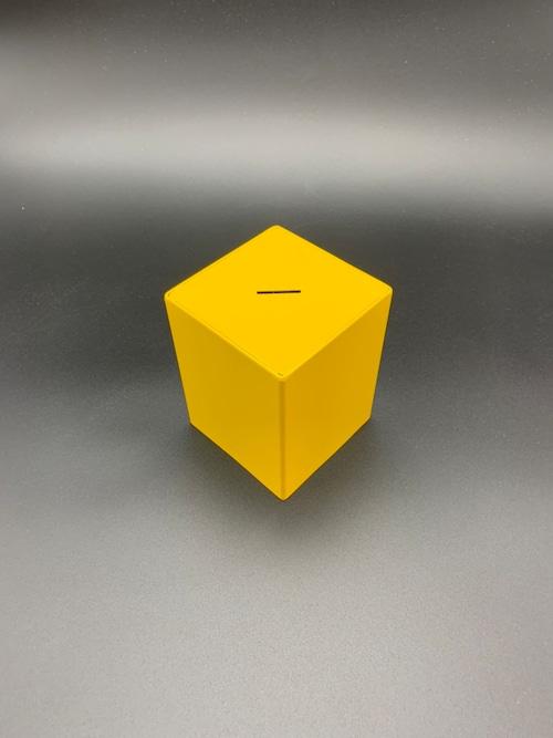 頼れる貯金箱 黄色