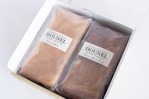 DOUNELデニッシュ食パン2個セット