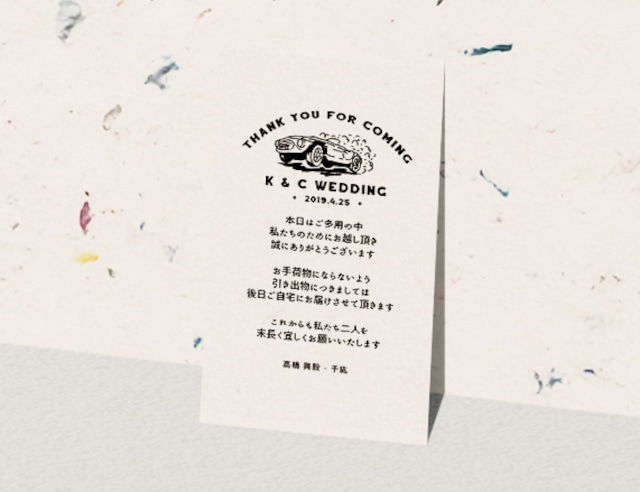 【車】サマーロゴ サンキューカード&サンキュータグ【37円~/枚 】