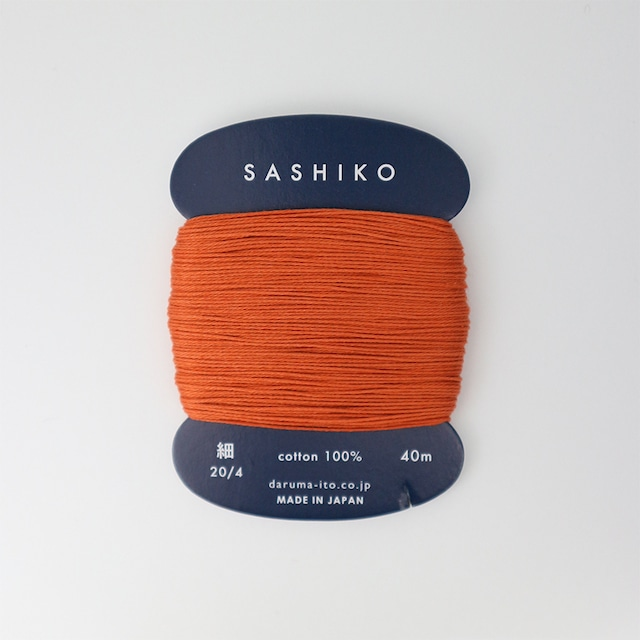 ダルマ刺し子糸(細)単色 214.キャロット