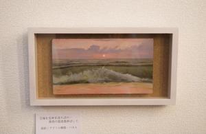 【絵画 油彩】『海を見ゆまほろばのー黄昏の雲淡墨伸ばして』作品サイズ22×12㎝ 額入り