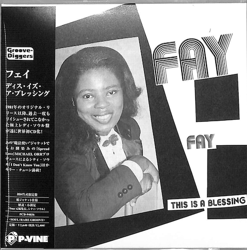 【LP】FAY - This Is A Blessing -LP-