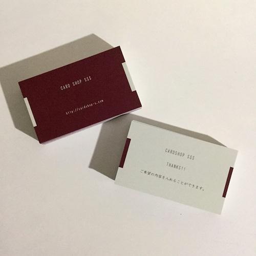 29d5_red【100枚】カスタマイズ名刺【ショップカード】