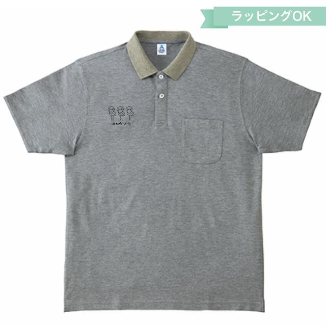 2カラーポロシャツ★ハシビロコウ【杢グレー×ブラック】