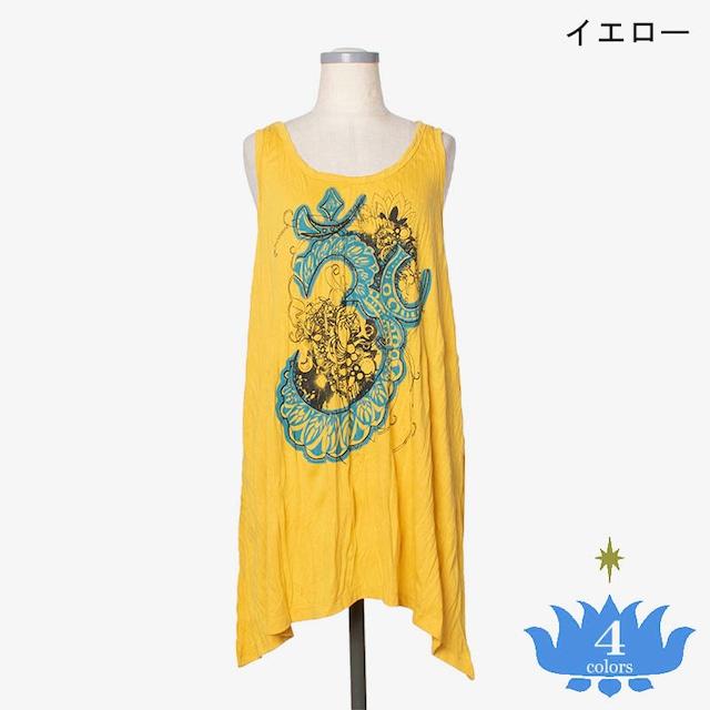 くしゅくしゅチュニック オム Wrinkled Tunic dress Om