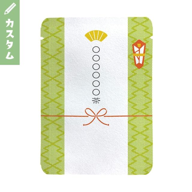 【カスタム対応】松皮菱柄(10個セット)_cg012|オリジナルメッセージギフト茶