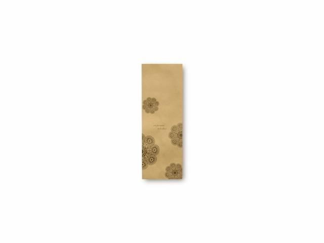 小袋 レースィ(茶) 長2号 2000枚
