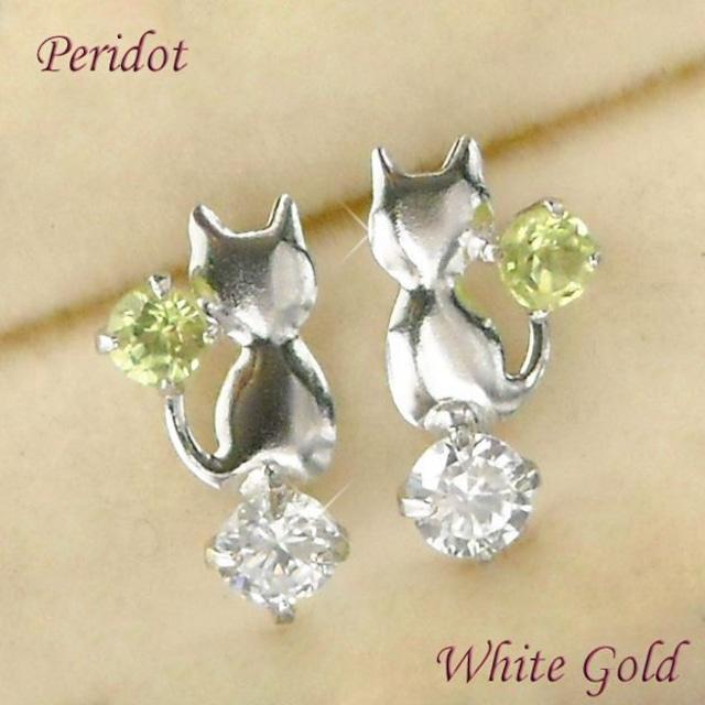 猫 ピアス ペリドット 8月誕生石 キュービックジルコニア 10金ホワイトゴールド