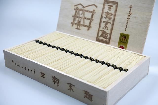 三輪素麺 誉 木箱入り 1,900g(50g×38束)N-40