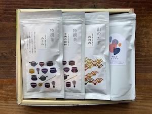 【送料無料】季節のお茶ギフト #6000C