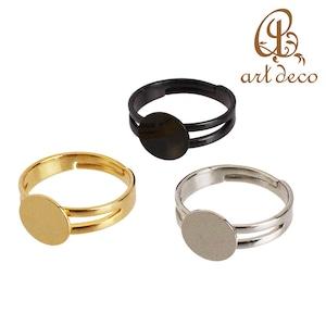 指輪 リング 1個 板 直径9mm 内径17mm [ri-30018] 粘土 樹脂 土台 アクセサリー パーツ ハンドメイド オリジナル 材料 金具 装飾 カラワク 空枠
