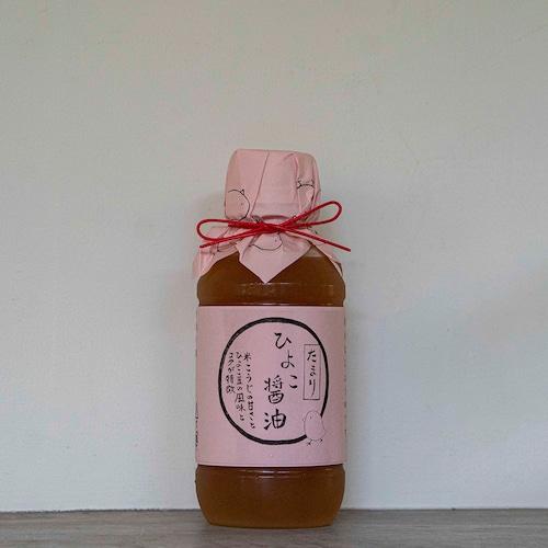 かげさわ屋 ひよこ豆たまり醤油 【冷蔵クール便・送料込】