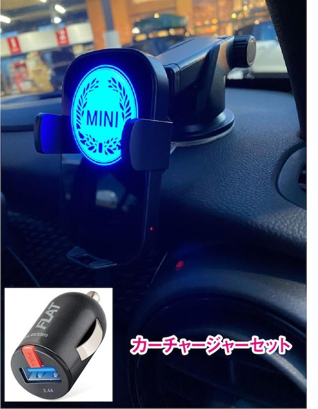 MINI ワイヤレス スマホ充電器(カーチャージャーセット)