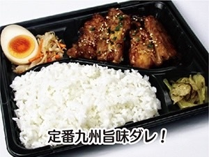 【ネモコロ堂】骨付きカルビ弁当