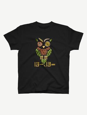 【フクロウ】Tシャツ