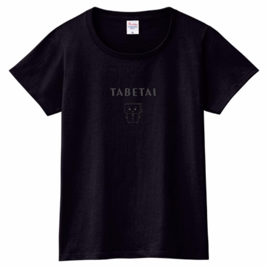 とうふめんたるずTシャツ(ごまぞうくん・レディース・黒)