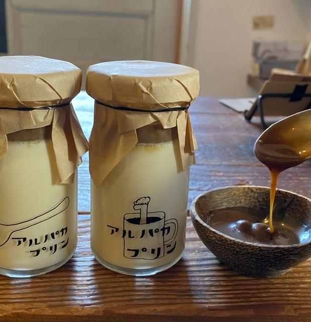 【限定11/30まで】アルパカプリン【コーヒー生キャラメル】4個入り
