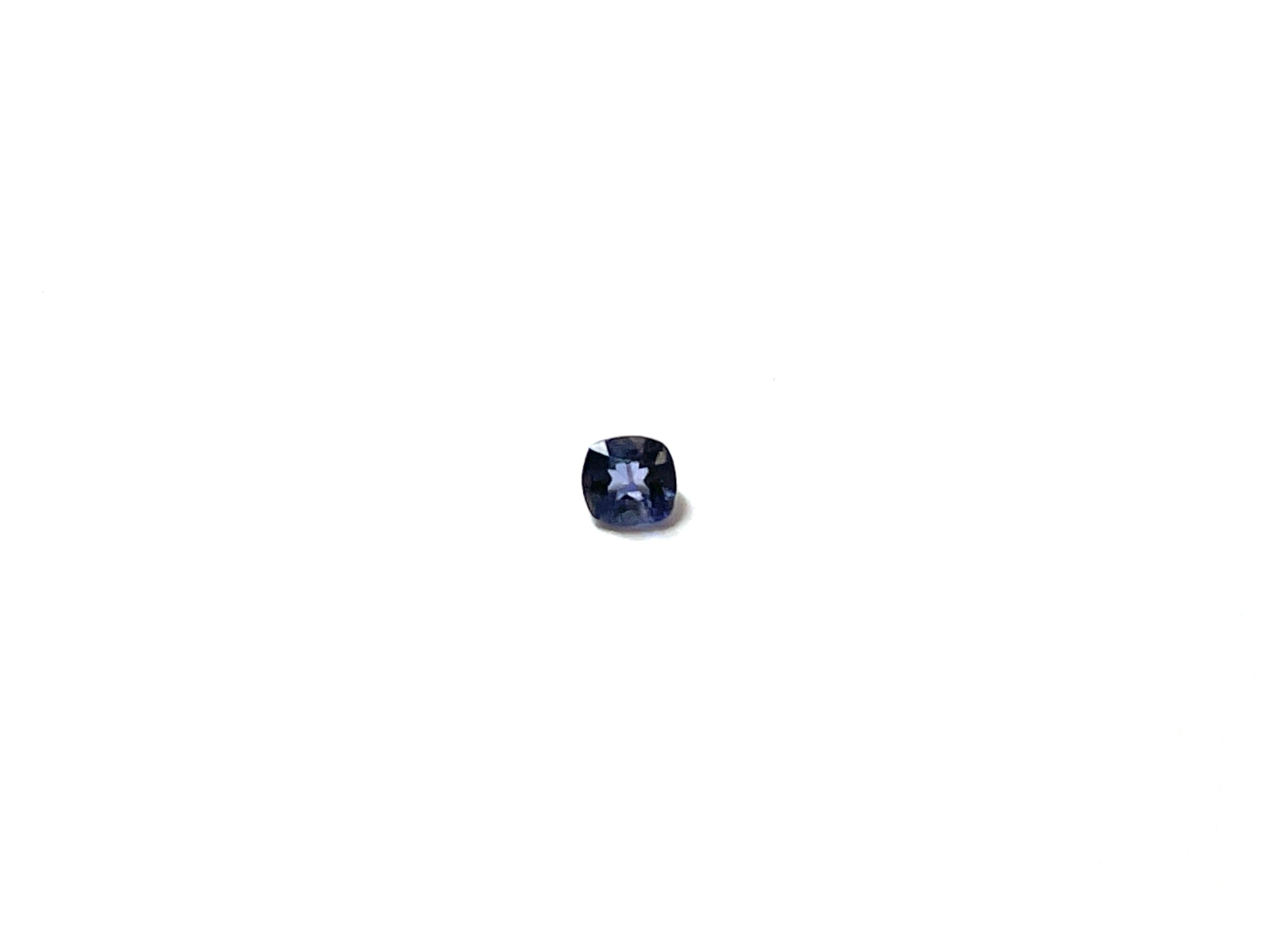 【9月お便り掲載】デュモルテライト(単結晶)[No.A-255]