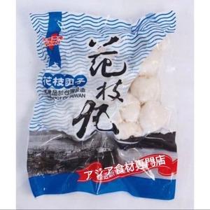 【冷凍便】花枝丸