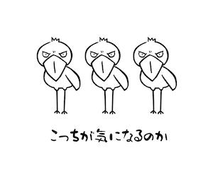 蓄光ネオンサンドiPhoneケース★ハシビロコウ