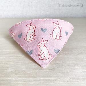 【ハートうさぎ柄】猫用バンダナ風首輪/選べるアジャスター 猫首輪 安全首輪 子猫から成猫