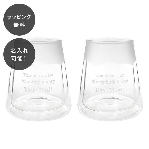 名入れ ダブルウォール 富士山グラス ペア tu-0159