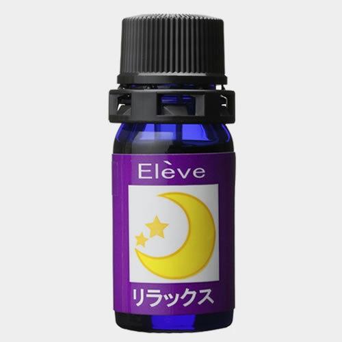 夜用リラックスブレンド 5ml / Elève