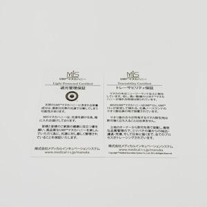 マヌカハニーUMF10+ 250g