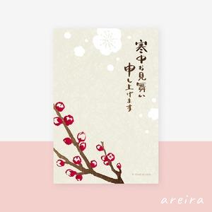 【寒中見舞い】落ち着いた配色の梅の花のイラスト